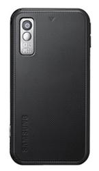 Задняя крышка Samsung 5233 черная